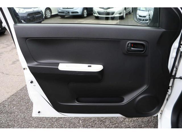 S 1年保証付き レーダーブレーキサポート装着車 運転席シートヒーター付き CDデッキ ETC 電格ミラー キーレスキー アイドリングSTOP タイミングチェーンエンジン 修復歴なし 車検令和5年9月まで(45枚目)