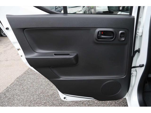 S 1年保証付き レーダーブレーキサポート装着車 運転席シートヒーター付き CDデッキ ETC 電格ミラー キーレスキー アイドリングSTOP タイミングチェーンエンジン 修復歴なし 車検令和5年9月まで(52枚目)