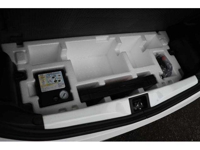 S 1年保証付き レーダーブレーキサポート装着車 運転席シートヒーター付き CDデッキ ETC 電格ミラー キーレスキー アイドリングSTOP タイミングチェーンエンジン 修復歴なし 車検令和5年9月まで(55枚目)