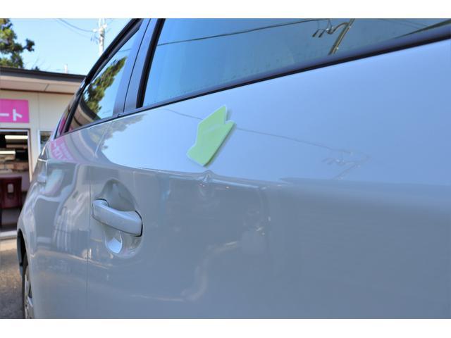 S 1年保証 SDナビ ワンセグTV ETC 電格ミラー 夏タイヤ 純正15インチAW スマートキー 修復歴なし タイミングチェーンエンジン 車検R5年10月(20枚目)