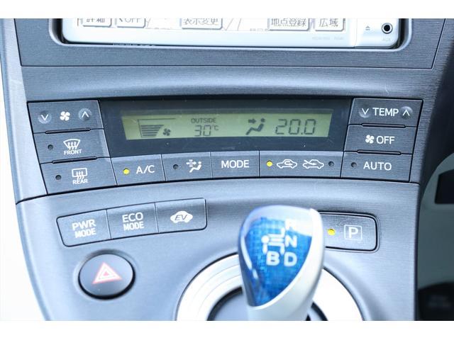S 1年保証 SDナビ ワンセグTV ETC 電格ミラー 夏タイヤ 純正15インチAW スマートキー 修復歴なし タイミングチェーンエンジン 車検R5年10月(31枚目)