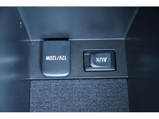 S 1年保証 SDナビ ワンセグTV ETC 電格ミラー 夏タイヤ 純正15インチAW スマートキー 修復歴なし タイミングチェーンエンジン 車検R5年10月(37枚目)