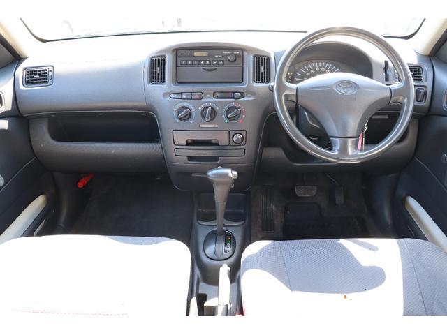 DX 4WD 4ナンバー バン ラジオデッキ 夏タイヤ メインキー スペアキー タイミングチェーンエンジン 車検4年10月まで(28枚目)