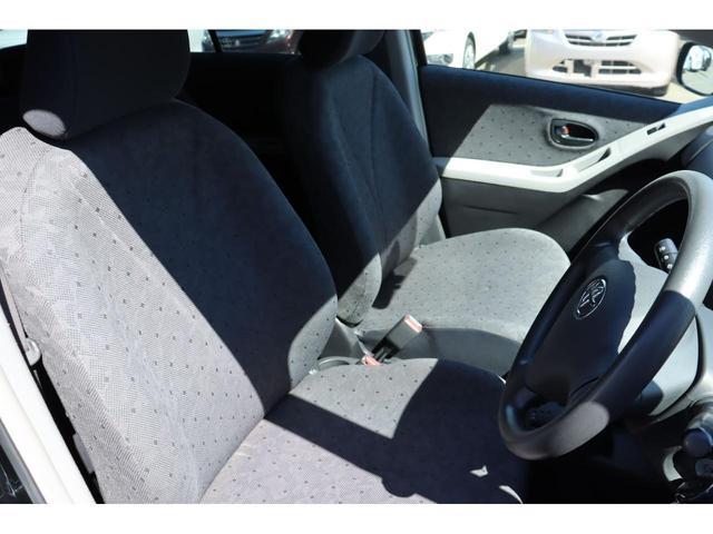 B Sエディション 1年保証 ナビ ワンセグTV ETC 夏タイヤ キーレスキー スペアキー タイミングチェーンエンジン 車検R5年10月(47枚目)