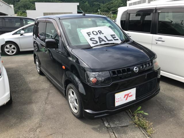 「日産」「オッティ」「コンパクトカー」「青森県」の中古車3
