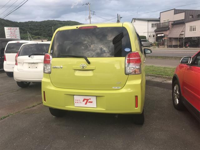 「トヨタ」「スペイド」「ミニバン・ワンボックス」「青森県」の中古車5
