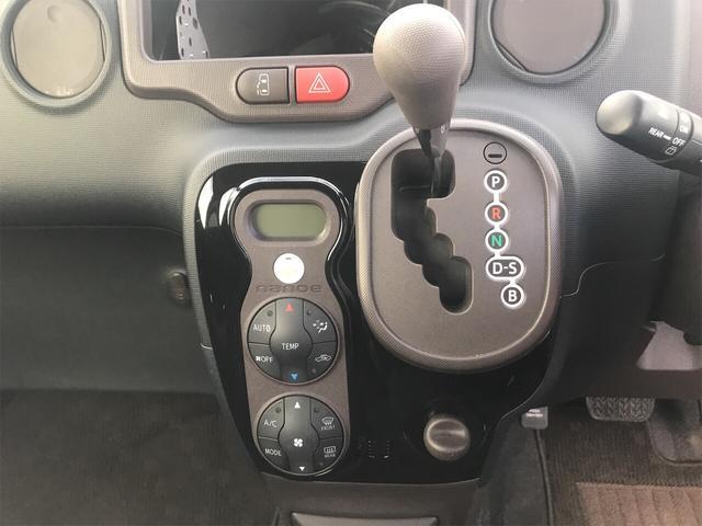 「トヨタ」「スペイド」「ミニバン・ワンボックス」「青森県」の中古車23