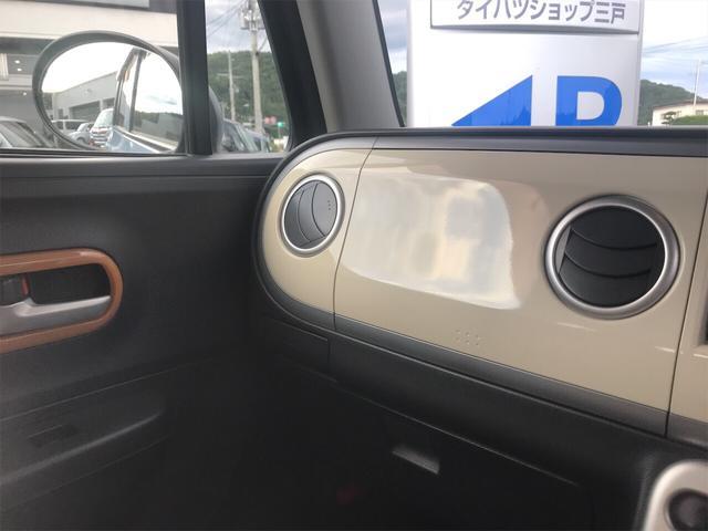「スズキ」「アルトラパン」「軽自動車」「青森県」の中古車20