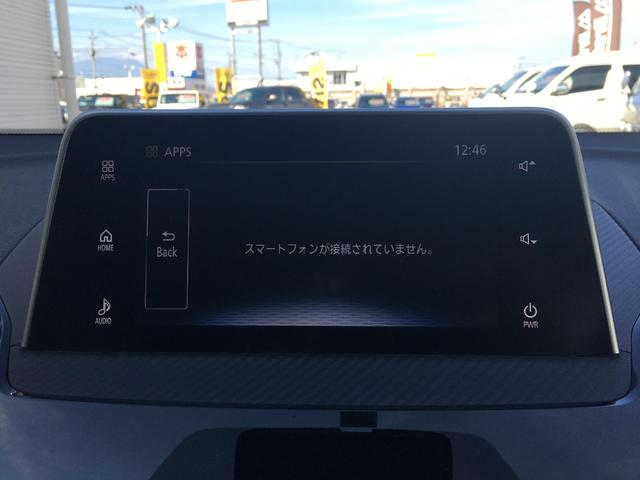 Gプラスパッケージスマートフォン連携オーディオ全方位カメラ(9枚目)