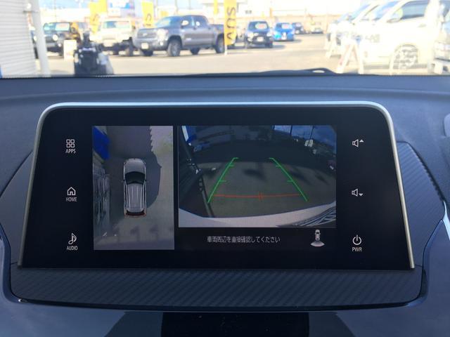 Gプラスパッケージスマートフォン連携オーディオ全方位カメラ(10枚目)