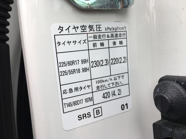 スバル フォレスター 2.0XT HDDナビ ハーフレザー HID スマートキー