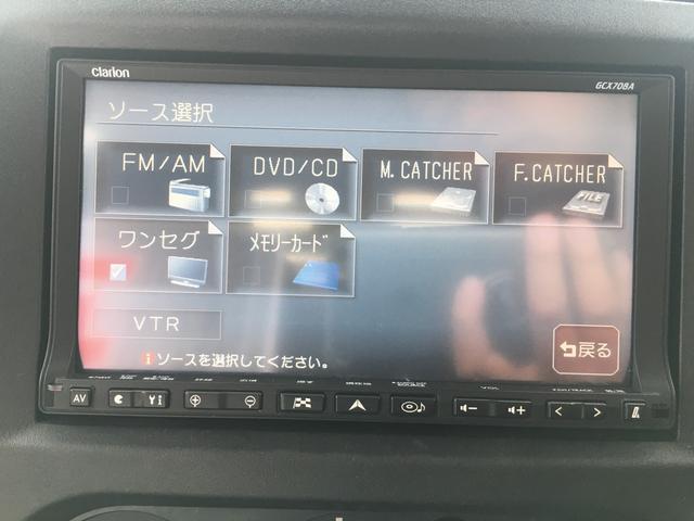 スズキ ジムニー XG リフトアップ モーターファームバンパー 社外HDDナビ