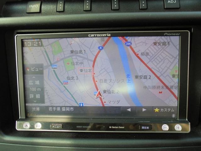 ショート VR-II 東京仕入 JAOSスキッドプレート(14枚目)