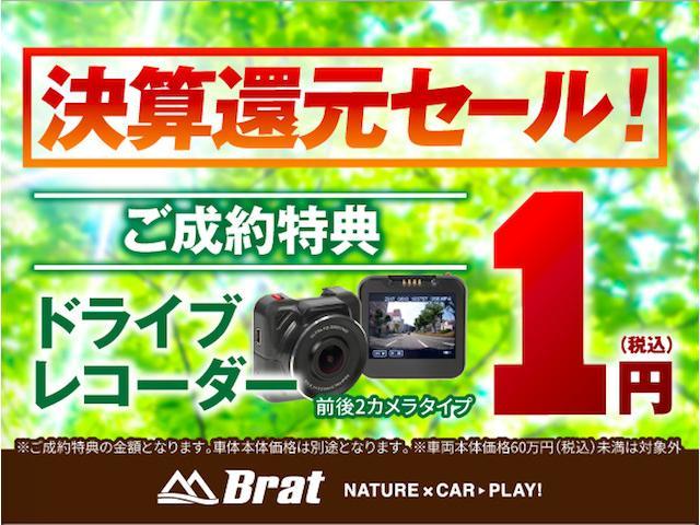 三菱 パジェロ ロング GR 柿本改マフラー JAOSマッドフラップ ETC