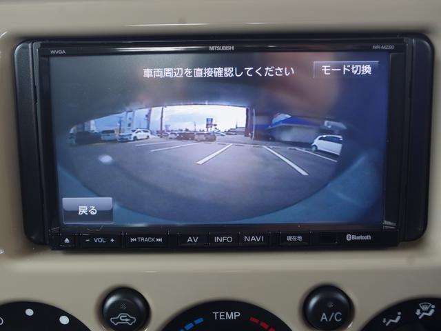 ベースグレード ワンオーナー 社外SDナビ バックカメラ(13枚目)