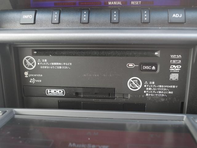ロング スーパーエクシード ワンオーナー 黒革シート ETC(18枚目)