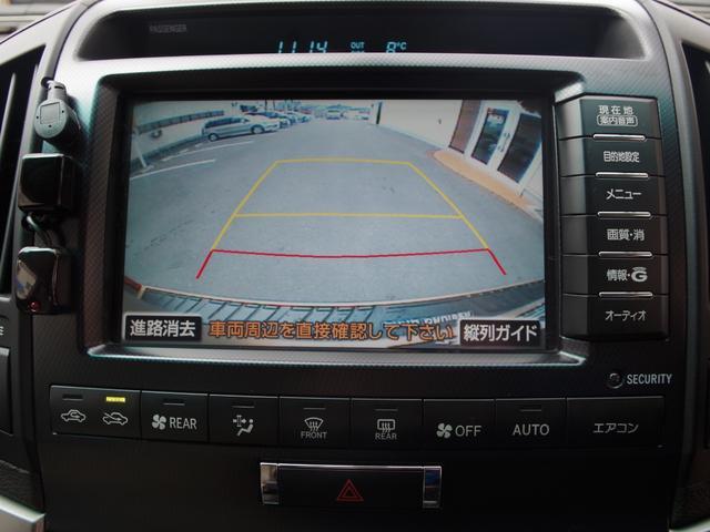AX Gセレクション 革シート 純正HDDナビ バックカメラ(18枚目)