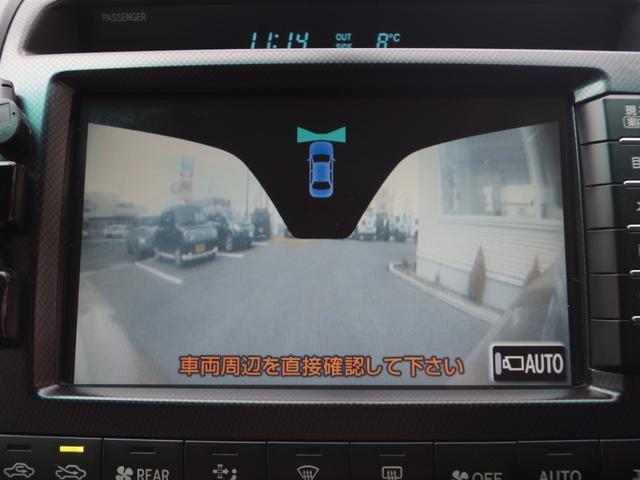 AX Gセレクション 革シート 純正HDDナビ バックカメラ(20枚目)