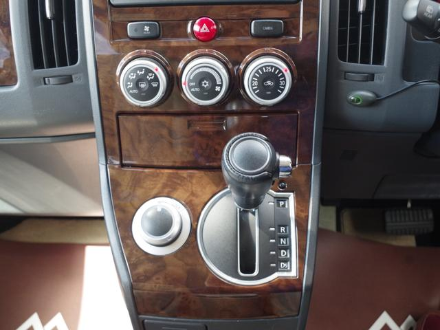 G プレミアム 4WD 革シート 両側パワスラ パワーBドア(13枚目)
