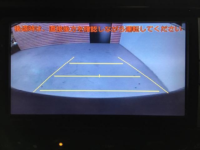 ベースグレード Bratカスタム リフトアップ ルーフラック(8枚目)
