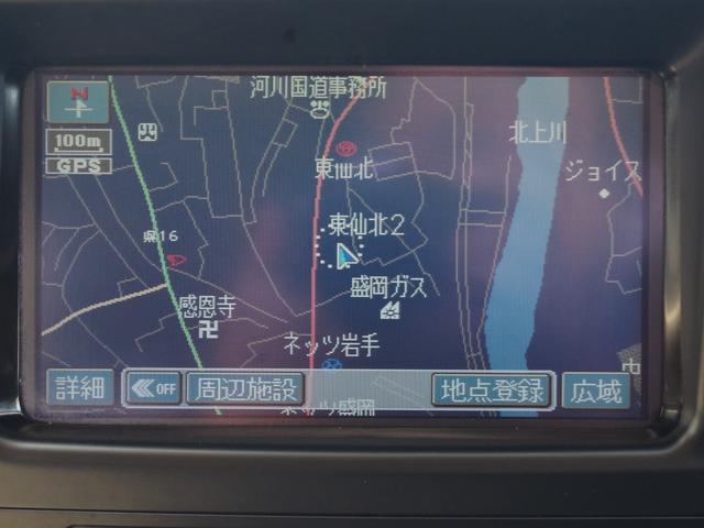シグナスサンルーフ 革シート ハイトコントロール ETC(12枚目)