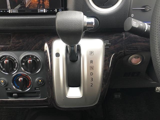 「日産」「NV350キャラバン」「その他」「岩手県」の中古車15