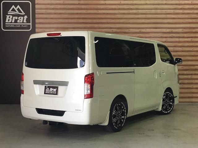 「日産」「NV350キャラバン」「その他」「岩手県」の中古車33