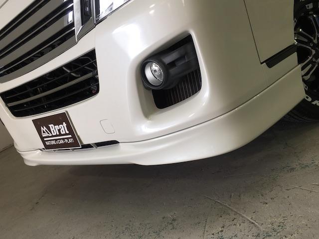 「日産」「NV350キャラバン」「その他」「岩手県」の中古車45
