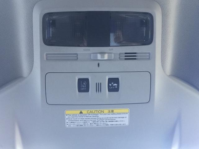「スバル」「フォレスター」「SUV・クロカン」「岩手県」の中古車31
