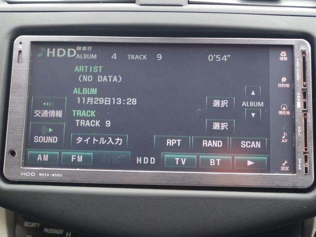 ★約20万台の情報量★希望条件を伝えたらあとは待つだけ!車探しはスタッフにお任せください★TEL:0066-9703-3290 MAIL:morioka@brat-ncp.com