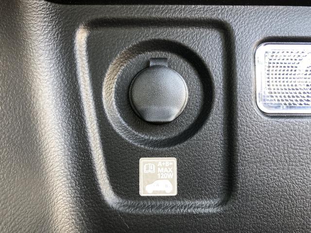 ベースグレード イクリプスSDナビ バックカメラ クルーズコントロール 前席シートヒーター パドルシフト ルーフレール トノカバー HIDヘッドライト フォグランプ ETC ALL GRIP ワンオーナー キーレス(35枚目)