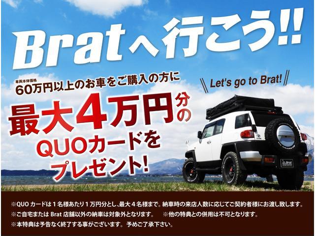 GL 4WD 2インチリフトアップ エクストリームJアルミ マッドスターM/T 各所ブラック塗装 ルーフキャリアー レガリア製シートカバー 電動格納ミラー シートリフター キーレス ETC スペアキー(2枚目)