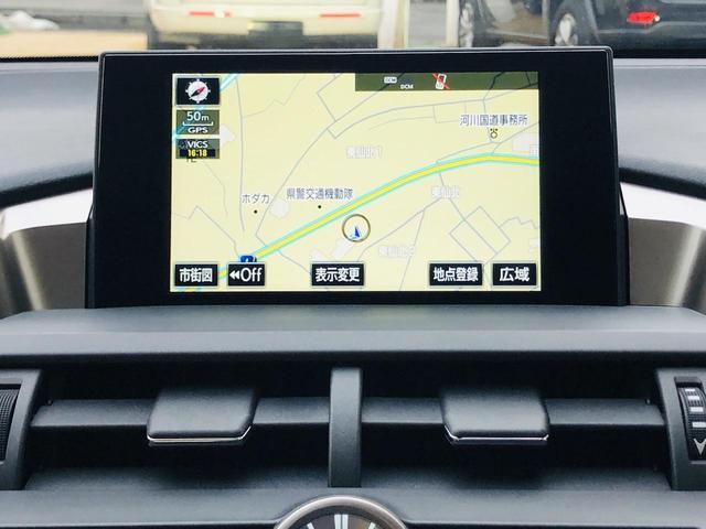 NX200t バージョンL サンルーフ パワーバックドア 純正ナビ 電動格納セカンドシート S/Bカメラ シートヒーター/シートエアコン 革シート パワーシート シートメモリー 三眼LEDヘッドライト ドラレコ 100V電源(17枚目)