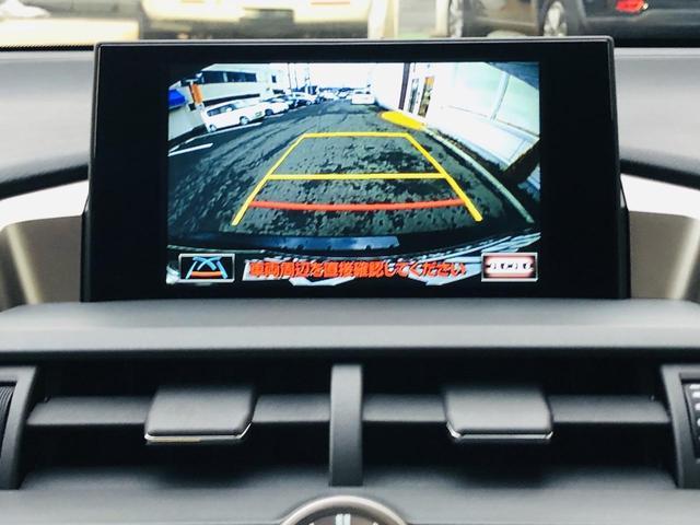 NX200t バージョンL サンルーフ パワーバックドア 純正ナビ 電動格納セカンドシート S/Bカメラ シートヒーター/シートエアコン 革シート パワーシート シートメモリー 三眼LEDヘッドライト ドラレコ 100V電源(18枚目)