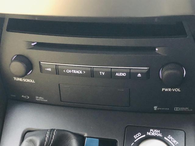 NX200t バージョンL サンルーフ パワーバックドア 純正ナビ 電動格納セカンドシート S/Bカメラ シートヒーター/シートエアコン 革シート パワーシート シートメモリー 三眼LEDヘッドライト ドラレコ 100V電源(20枚目)