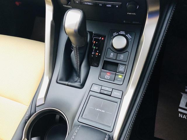 NX200t バージョンL サンルーフ パワーバックドア 純正ナビ 電動格納セカンドシート S/Bカメラ シートヒーター/シートエアコン 革シート パワーシート シートメモリー 三眼LEDヘッドライト ドラレコ 100V電源(21枚目)