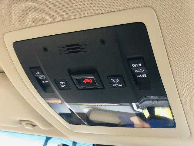 NX200t バージョンL サンルーフ パワーバックドア 純正ナビ 電動格納セカンドシート S/Bカメラ シートヒーター/シートエアコン 革シート パワーシート シートメモリー 三眼LEDヘッドライト ドラレコ 100V電源(26枚目)