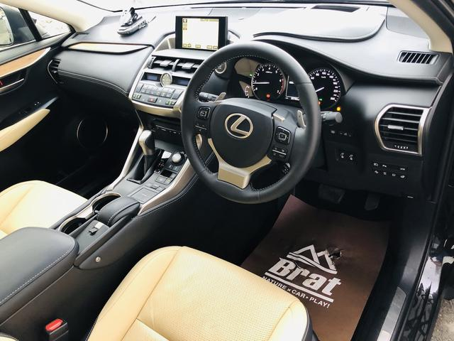 NX200t バージョンL サンルーフ パワーバックドア 純正ナビ 電動格納セカンドシート S/Bカメラ シートヒーター/シートエアコン 革シート パワーシート シートメモリー 三眼LEDヘッドライト ドラレコ 100V電源(32枚目)