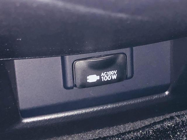 NX200t バージョンL サンルーフ パワーバックドア 純正ナビ 電動格納セカンドシート S/Bカメラ シートヒーター/シートエアコン 革シート パワーシート シートメモリー 三眼LEDヘッドライト ドラレコ 100V電源(44枚目)