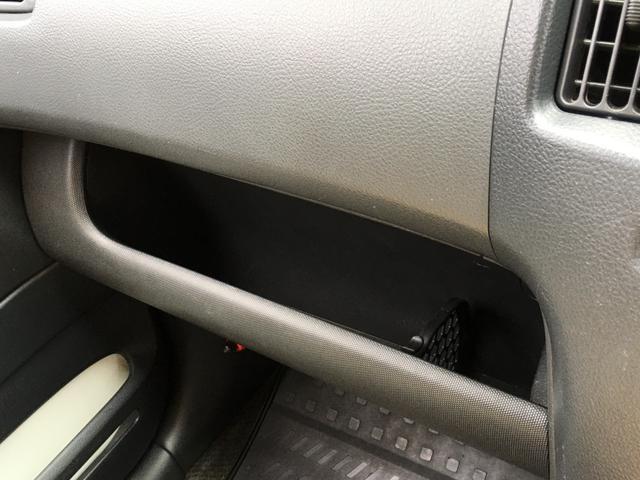 DXコンフォートパッケージ 4WD 2インチリフトアップ マキシス(新品タイヤ)ルーフラック レガリア製シートカバー 木目調ラゲージマット ハンドルカバー 純正ゴムマット ライトレベライザー キーレス 引き出しテーブル(40枚目)