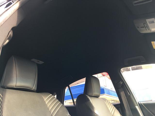 プログレス メタル アンド レザーパッケージ 純正9インチナビ モデリスタフルエアロ 全周囲カメラ シーケンシャルウインカー パワーバックドア ETC JBLサウンド プレミアムナッパ革シート ToyotaSafetySense 快適温熱シート(32枚目)