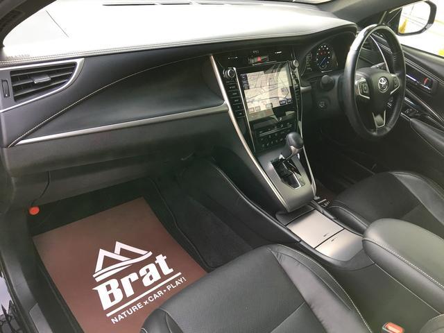 プログレス メタル アンド レザーパッケージ 純正9インチナビ モデリスタフルエアロ 全周囲カメラ シーケンシャルウインカー パワーバックドア ETC JBLサウンド プレミアムナッパ革シート ToyotaSafetySense 快適温熱シート(36枚目)