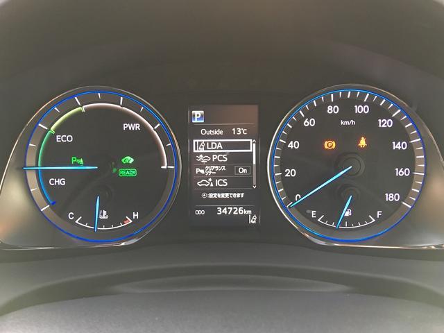 プログレス メタル アンド レザーパッケージ 純正9インチナビ モデリスタフルエアロ 全周囲カメラ シーケンシャルウインカー パワーバックドア ETC JBLサウンド プレミアムナッパ革シート ToyotaSafetySense 快適温熱シート(53枚目)