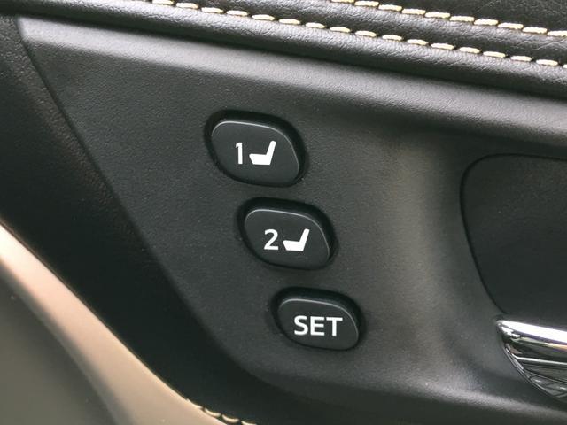 プログレス メタル アンド レザーパッケージ 純正9インチナビ モデリスタフルエアロ 全周囲カメラ シーケンシャルウインカー パワーバックドア ETC JBLサウンド プレミアムナッパ革シート ToyotaSafetySense 快適温熱シート(55枚目)