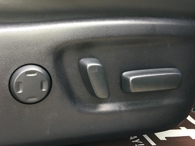 プログレス メタル アンド レザーパッケージ 純正9インチナビ モデリスタフルエアロ 全周囲カメラ シーケンシャルウインカー パワーバックドア ETC JBLサウンド プレミアムナッパ革シート ToyotaSafetySense 快適温熱シート(57枚目)