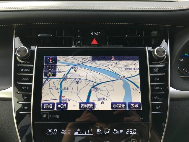 プログレス メタル アンド レザーパッケージ 純正9インチナビ モデリスタフルエアロ 全周囲カメラ シーケンシャルウインカー パワーバックドア ETC JBLサウンド プレミアムナッパ革シート ToyotaSafetySense 快適温熱シート(58枚目)