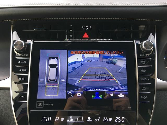 プログレス メタル アンド レザーパッケージ 純正9インチナビ モデリスタフルエアロ 全周囲カメラ シーケンシャルウインカー パワーバックドア ETC JBLサウンド プレミアムナッパ革シート ToyotaSafetySense 快適温熱シート(59枚目)