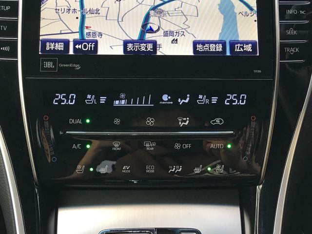 プログレス メタル アンド レザーパッケージ 純正9インチナビ モデリスタフルエアロ 全周囲カメラ シーケンシャルウインカー パワーバックドア ETC JBLサウンド プレミアムナッパ革シート ToyotaSafetySense 快適温熱シート(60枚目)