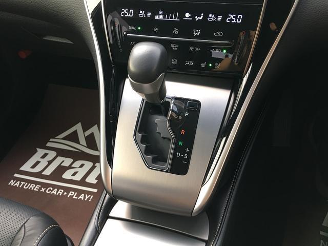 プログレス メタル アンド レザーパッケージ 純正9インチナビ モデリスタフルエアロ 全周囲カメラ シーケンシャルウインカー パワーバックドア ETC JBLサウンド プレミアムナッパ革シート ToyotaSafetySense 快適温熱シート(61枚目)