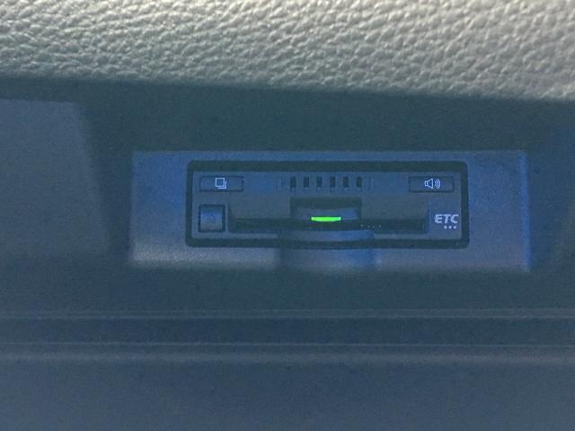 プログレス メタル アンド レザーパッケージ 純正9インチナビ モデリスタフルエアロ 全周囲カメラ シーケンシャルウインカー パワーバックドア ETC JBLサウンド プレミアムナッパ革シート ToyotaSafetySense 快適温熱シート(68枚目)